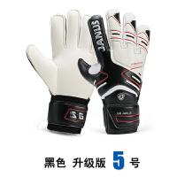 经典系列 带护指 儿童 足球守门员手套 门将手套 JA383