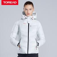 探路者羽绒服 冬季户外女式防风羽绒服HADF92270