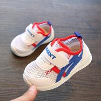 幼儿网面男女婴儿凉鞋小白鞋夏季1-3岁宝宝凉鞋学步鞋软底透气鞋