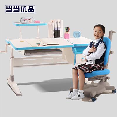 某当优品 0.75米E0面板多功能儿童学习桌套装 蓝色