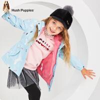 【3件3折:174元】暇步士童装秋季新款女童风衣时尚甜美两穿厚风衣外塔儿童厚风衣外套
