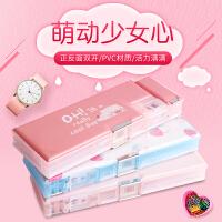 晨光文具盒女小学生1-3-6年级多功能初中生铅笔盒儿童男孩韩国版创意可爱简约大容量
