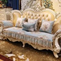 欧式沙发垫套防滑四季通用布艺皮沙发坐垫贵妃全盖罩客厅1 烟雨江南 蓝色 蕾丝款