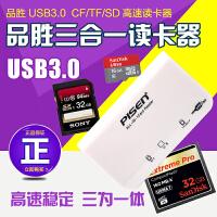 品胜USB3.0三合一读卡器(支持SD卡、CF卡、TF卡),数码相机/摄像机/行车记录仪/手机读卡器Micro SD卡