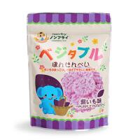 日本妙谷紫薯味薯饼宝宝磨牙饼干零食婴儿童薯饼 17g