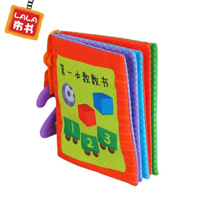 LALABABY/拉拉布书 0-12月早教手掌书 带宝宝牙胶 婴儿布书 一本数数书 带宝宝牙胶 撕不烂 可啃咬