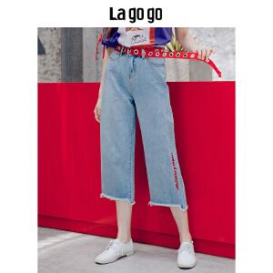 Lagogo拉谷谷2018夏季新款撞色字母点缀牛仔裤高腰毛边九分裤女HANN413Y40