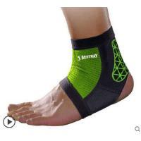 脚踝脚套薄款护踝扭伤防护篮球足球跑步护脚腕运动透气护脚踝护具