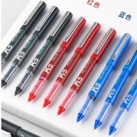 晨光K-5水性笔 升级版可换墨囊墨胆 直液式针管式中性笔0.5MM走珠笔