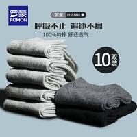 【预估到手价:57.2叠券更优惠】罗蒙男士纯棉短筒袜夏季薄款舒适吸汗船袜低帮透气运动男袜