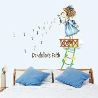 情侣墙贴客厅卧室温馨浪漫床头墙壁装饰墙上贴纸墙纸贴画墙画 大号