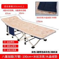 办公室简易折叠床单人午休午睡床便携行军床医院陪护躺椅