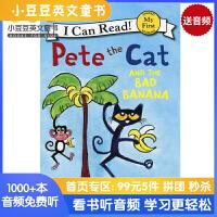 英文绘本 原版进口Pete the Cat and the Bad Banana I Can Read