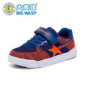 大黄蜂童鞋 2018春季新款男童运动鞋 休闲板鞋青少年学生鞋透气