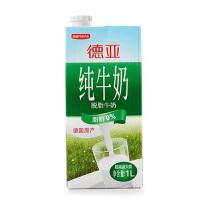 德亚脱脂牛奶1L*12(德国进口 盒)