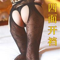 情趣丝袜开裆丝袜女性感薄开档网袜连裤袜骚黑极度诱惑火辣