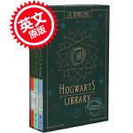 现货 霍格沃茨图书馆套装 英文原版 Hogwarts Library 神奇动物在哪里系列 哈利波特外传 Harry P