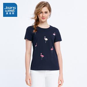 [尾品汇价:43.9元,20日10点-25日10点]真维斯女装 夏装 全棉平纹布圆领印花短袖T恤