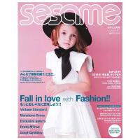 包邮全年订阅 Sesame(セサミ) 儿童时尚杂志 日本日文原版 年订6期