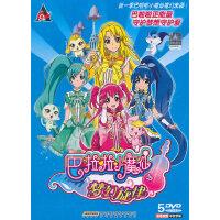 巴拉拉小魔仙之梦幻旋律DVD1*5