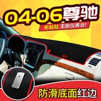 中华骏捷FRV尊驰FSV/CROSS老款汽车改装配件中控仪表台防晒避光垫SN9915