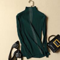 半高领套头修身短款毛衣打底衫女春秋新款长袖紧身上衣亮丝针织衫