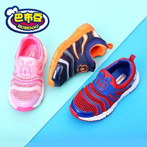 巴布豆童鞋 男童鞋2018夏季中小童单网透气轻便休闲运动鞋女童鞋