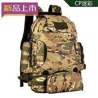 201840L户外三用组合背包大容量战术双肩包军迷彩男女防水登山包腰包 36-55升