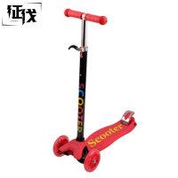 征伐 儿童滑板车 3-14岁小孩四轮闪光滑滑车玩具硅胶镶嵌踏板车可拆卸铝合金支架脚踏车