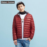 美特斯邦威羽绒服男冬装轻薄短款立领保暖外套纯色迷彩运动风潮