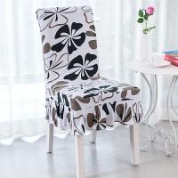 弹力椅套连体家用办公椅子套简约餐桌座椅套凳子套罩饭店酒店布艺