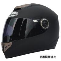 头盔男女电动车摩托车头盔四季围脖全覆式秋冬季防雾全盔