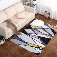 北欧地毯客厅茶几毯简约现代家用沙发地垫卧室满铺可水洗定制