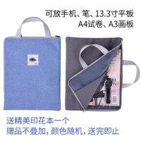 加厚8K美术袋画册袋收纳包女可爱便携多功能公文包韩版eton益通A4/A3文件袋帆布学生用拉链防水大容量手提袋