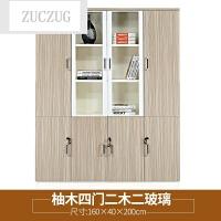 ZUCZUG文件柜 老板办公家具柜子书合矮柜档案柜资料柜职员办公文件柜