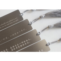 不锈钢金属书签流苏logo刻字定制励志名言高校读书毕业纪念