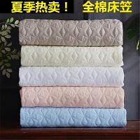 床笠纯棉单件全棉加厚夹棉席梦思保护套夏季薄棕垫防滑床垫套