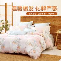 水星出品 百丽丝家纺 抗菌磨毛四件套全棉印花套件床单被套床上用品 露洗华桐
