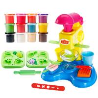 手工泥雪糕机粘土儿童面条机玩具橡皮泥模具套装