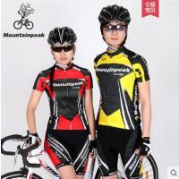 拼色休闲户外骑行服短袖套装男女自行车服上衣骑行短裤装备