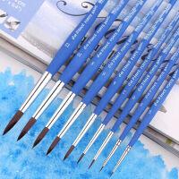 德国达芬奇水彩笔系列 水彩笔 纤维进口圆峰水彩画笔 达芬奇画笔 单支装
