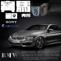 宝马行车记录仪专用1/3/5系X1X3X5X6/525 320LI隐藏式改装-高清摄像 黑色
