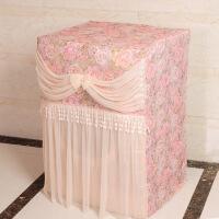 木儿家居 粉红色 蕾丝印花 洗衣机罩防尘罩香榭丽舍