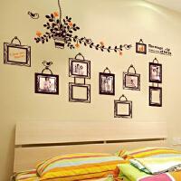 卧室客厅创意可移除墙贴纸温馨浪漫房间墙壁贴画照片框墙贴