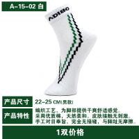 艾迪宝羽毛球袜子运动袜子 男款运动时尚休闲薄款袜棉袜