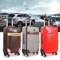 商务拉杆箱万向轮20寸学生行李箱24寸旅游28寸旅行箱男女软拖箱 藏青色 7701