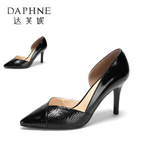 Daphne/达芙妮圆漾系列 单鞋OL通勤交叉拼接浅口细高跟鞋女单鞋