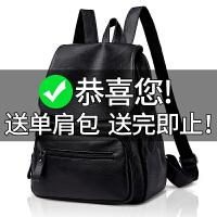 2019新款韩版潮百搭时尚双肩包女士小清新书包pu软皮休闲旅行背包