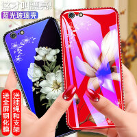 iphone6手机壳 苹果7手机壳 苹果iPhone6S/6Ssplus/7/7plus/8/8plus全包硅胶防摔蓝