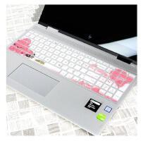 惠普(HP) 15-da0010TX 15.6英寸笔记本电脑键盘保护贴膜da0009TX da001